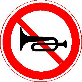 Noise Pollution Complaint in Mumbai